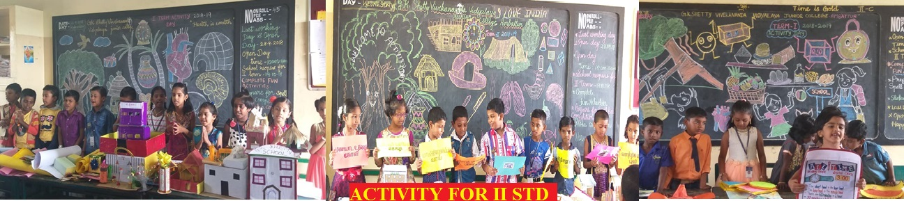 home G K  Shetty Vivekananda Vidyalaya Junior College